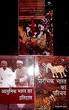 Adhunik Bharat Ka Itihas by Bipin Chandra & Prarambhik Bharat Ka Parichay RS Sharma & Madhyakaleen Bharat Rajniti, Samaj Aur Sanskr by Satish Chandra three books set for U.P.S.C, I.A.S. P.C.S.,CIVIL SERVICES & ALL COMPETITIVE EXAMS