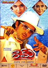 Ram Telugu Movie DVD 9 With Dolby Digital 5.1 Surround and DTS Sound (English Sub Titles) and Anamorphic Wide Screen