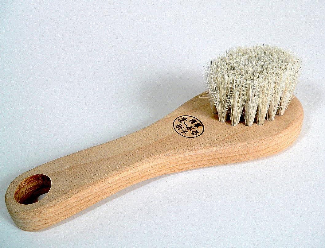 官僚重要な同情的【まーぶる刷子】 フェイスブラシ 白馬毛使用! ※洗顔用ブラシです。