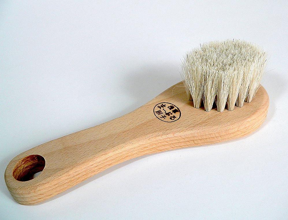 驚くばかりフリル寸法【まーぶる刷子】 フェイスブラシ 白馬毛使用! ※洗顔用ブラシです。