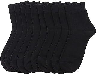 Cotton Socks For Men, Set Of 5, Black
