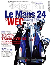 表紙: Motor Fan illustrated特別編集 ル・マン/WECのテクノロジー | 三栄書房