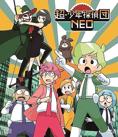 超・少年探偵団NEO [Blu-ray]