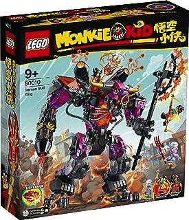 LEGO Monkie Kid 80010 Demon Bull King (1051 Pieces)