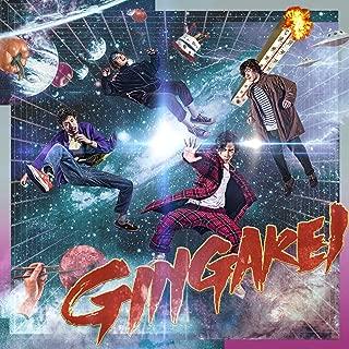 GINGAKEI></a><p class=
