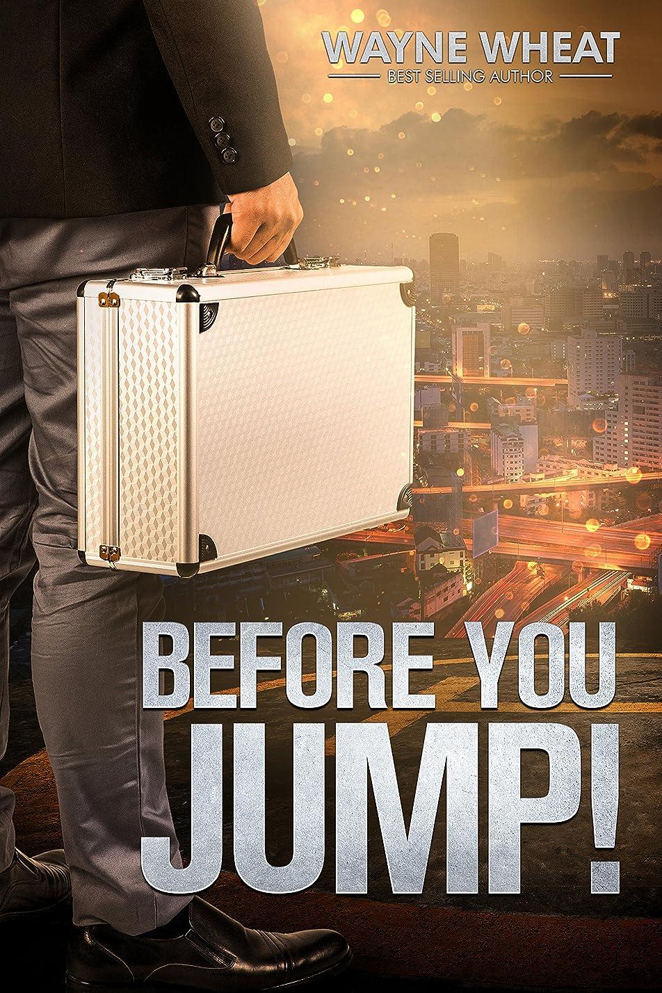書き込み犯罪ボックスBefore You Jump (English Edition)