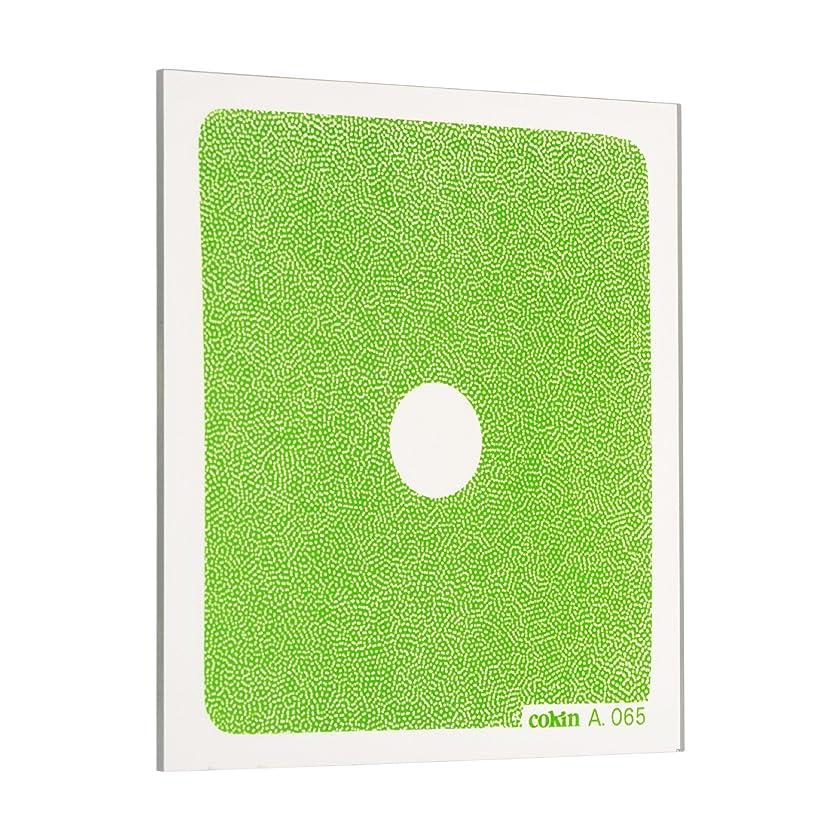 Cokin A065 Filter, A, C.spot Green