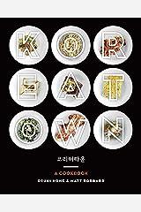 Koreatown: A Cookbook Kindle Edition
