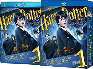 ハリー・ポッターと賢者の石 コレクターズ・エディション(3枚組) [Blu-ray]