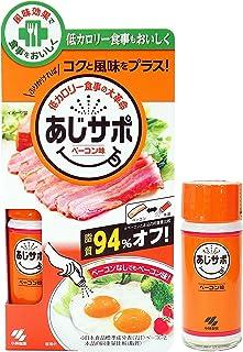 低カロリー食事の大革命 あじサポ ベーコン味 15g