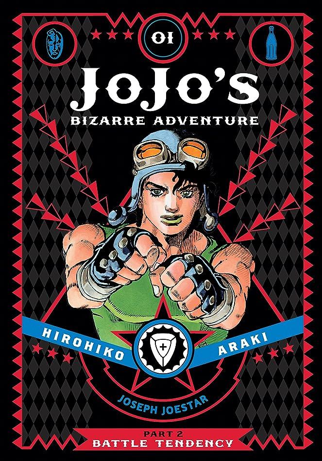 報復差別カニJoJo's Bizarre Adventure: Part 2--Battle Tendency, Vol. 1 (English Edition)