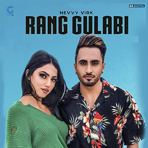 Aye haye tera rang gulabi song download.