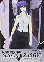 Stand Alone Complex 2nd Gig: Ghost in the Shell - Volume 6 - Episodes 21-23
