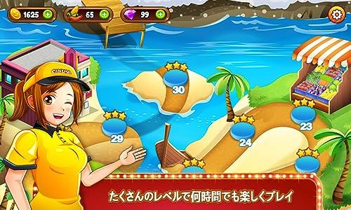 『シネマパニック:料理ゲーム』の3枚目の画像