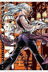 HUMINT(2) (ヤングマガジンコミックス) Kindle版