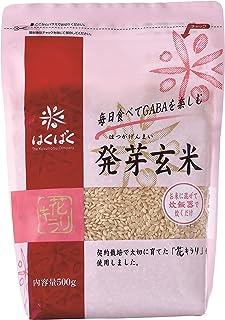 はくばく 発芽玄米 500g
