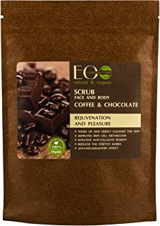 EO Laboratorie Organic Scrub For Face And Body Coffee And Chocolate (200g)