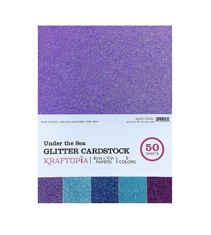 Kraftopia, Under The Sea Glitter CardStock, 8. 5 X 11-50 Sheets