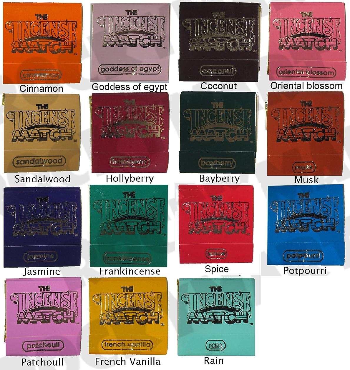 ランプみがきます会員Set of 15 Books of Incense Matches - One of each of the 15 Fragrances Available