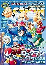 表紙: アクションゲームサイド Vol.A (GAMESIDE BOOKS)   ゲームサイド編集部