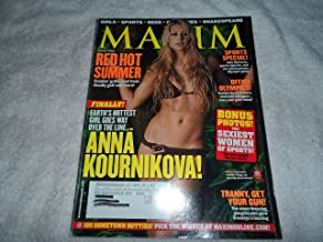 Maxim Magazine Anna Kournikova August 2004 Issue (Amanda Beard, Kelly Carlson, Marion Jones, Misty May)