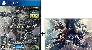 PS4 モンスターハンター:ワールド (【数量限定特典】防具「オリジンシリーズ」と「追い風の護石」が手に入るプロダクトコード 同梱) 特典 デラックスキット ダウンロード用プロダクトコードカード 付