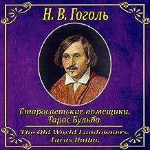 Taras Bulba / Starosvetskie pomeshchiki: Mirgorod 1
