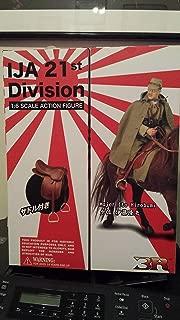 DRAGON IN DREAMS DID 3-R 1/6 WW II JAPANESE MAJOR ITO HIROBUMI IJA 21st DIVISION by DRAGON IN DREAMS