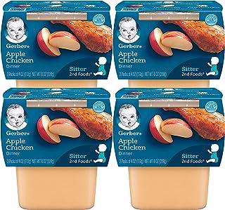 Gerber 2nd Foods Apples & Chicken (Pack of 4)