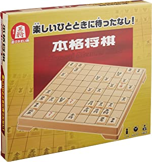 Japanese Chess Classical Honkaku Shogi Game Set by Hanayama