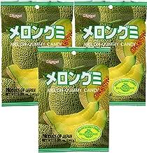 Kasugai Melon Gummy Candy 3.59oz (3 Pack)