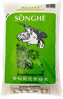 SongHe Glutinous Rice, 5kg