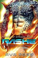 Rashe: A Sci-Fi Alien Dragon Romance (Brides of Driegon Book 3) Kindle Edition