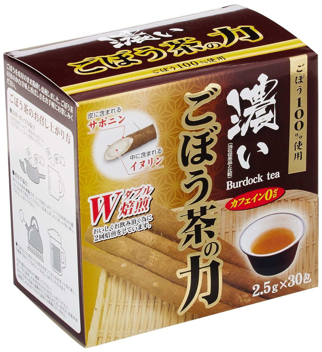 攻撃ウッズ五月ユーワ 濃いごぼう茶の力 2.5g×30包