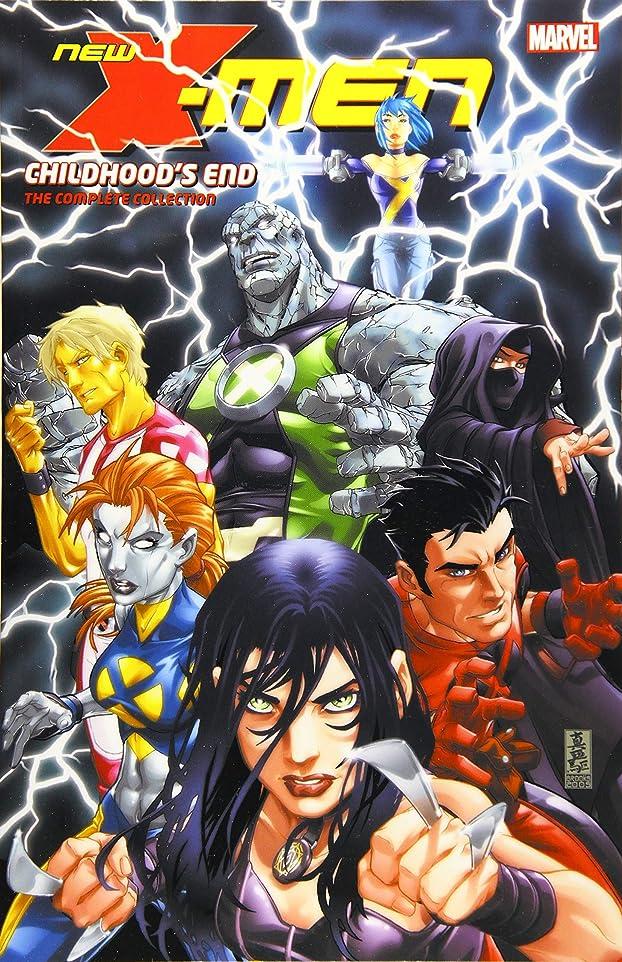 粒子主に費やすNew X-Men: Childhood's End - The Complete Collection