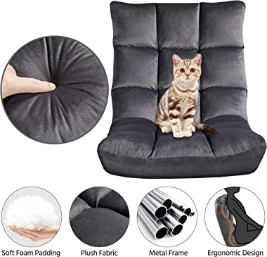 Yaheetech Adjustable 14-Position Gaming Sofa Chair Armless Floor Gaming Ergonomic Chair Lounger Folding Sleeper Bed, Grey
