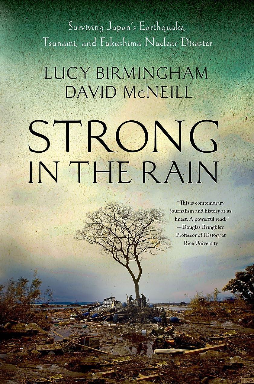 記念と組むポジションStrong in the Rain: Surviving Japan's Earthquake, Tsunami, and Fukushima Nuclear Disaster (English Edition)
