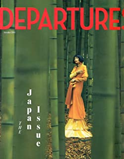 Departures Magazine (October, 2016) The Japan Issue