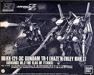 バンダイ HG 1/144 ガンダムTR-1[ハイゼンスレイ・ラーII](ADVANCE OF Z ティターンズの旗のもとに)