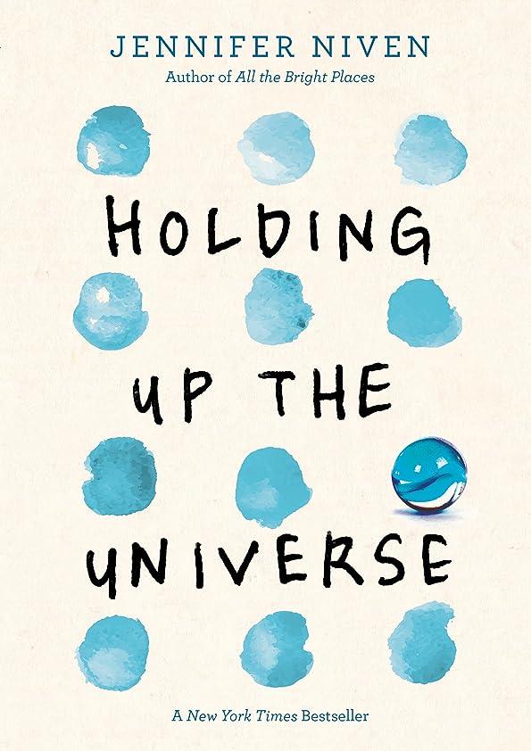 復活させる甘くする考古学者Holding Up the Universe (English Edition)