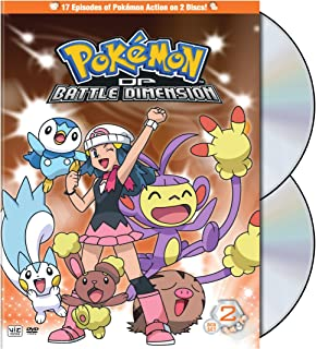 Pokemon Diamond & Pearl BattD Box 2(GFT)