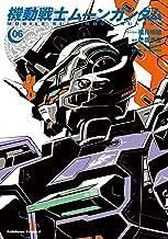 表紙: 機動戦士ムーンガンダム (6) (角川コミックス・エース) | 虎哉 孝征