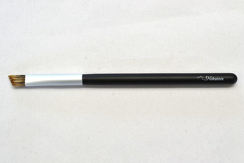 熊野筆 北斗園 Kシリーズ アイブロウブラシ(黒銀)