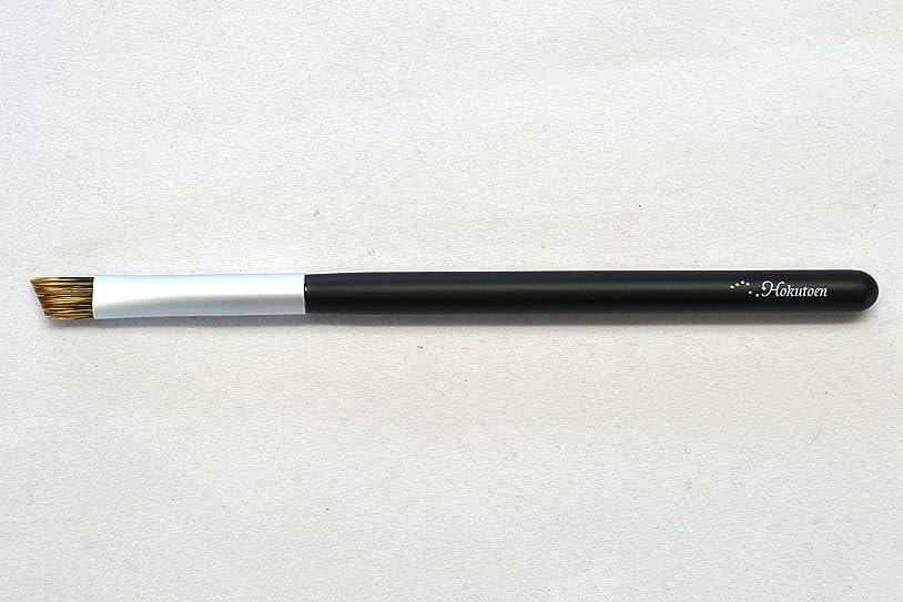 思想ポンド見落とす熊野筆 北斗園 Kシリーズ アイブロウブラシ(黒銀)