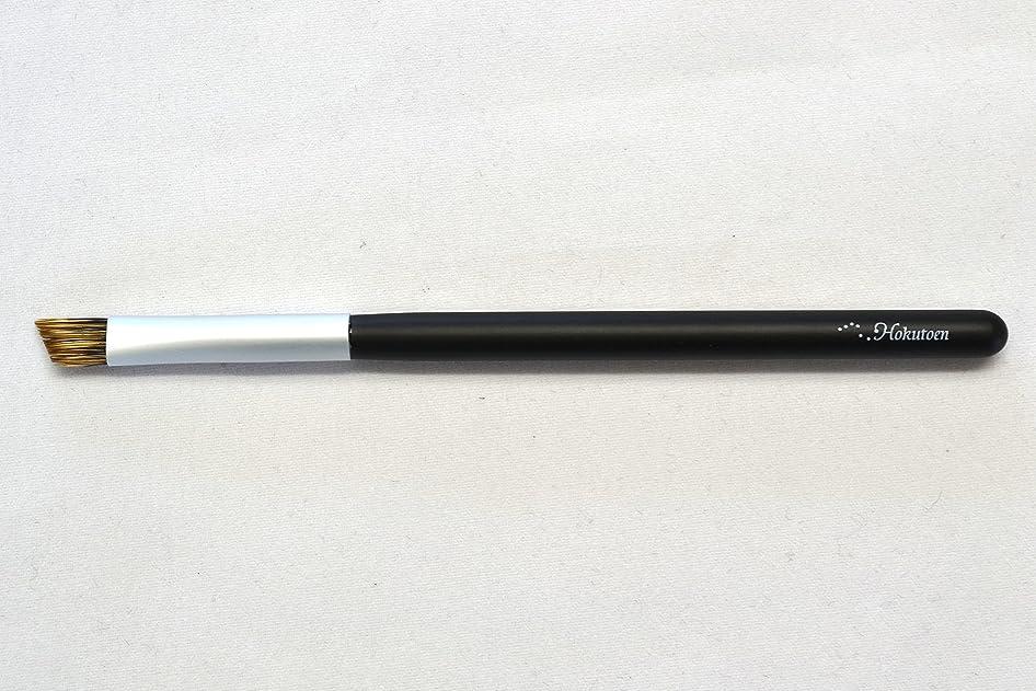 楕円形連合強化する熊野筆 北斗園 Kシリーズ アイブロウブラシ(黒銀)