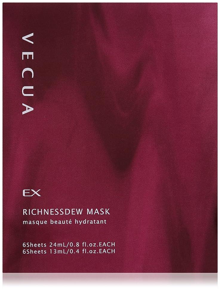 アストロラーベ一般化するマカダムベキュア リッチネスデューマスク 24mLX6枚+13mLX6枚(シート状マスク)