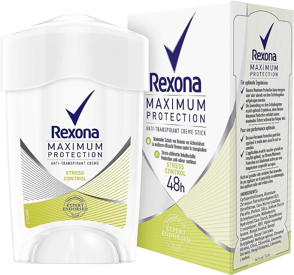 3本セット Rexona レクソナ デオドラント クリーム Maximum Protection Stress Control 45ml【並行輸入品】