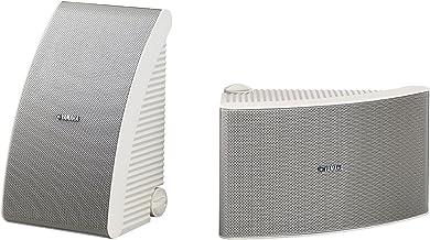Yamaha NS AW592WH 150 Watt 6.5 Inch Cone All Weather Speakers (1 Pair, White)