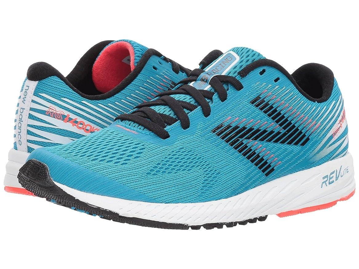 説明育成潜む(ニューバランス) New Balance レディースランニングシューズ?スニーカー?靴 1400v5 Maldives Blue/White 9 (26cm) B - Medium