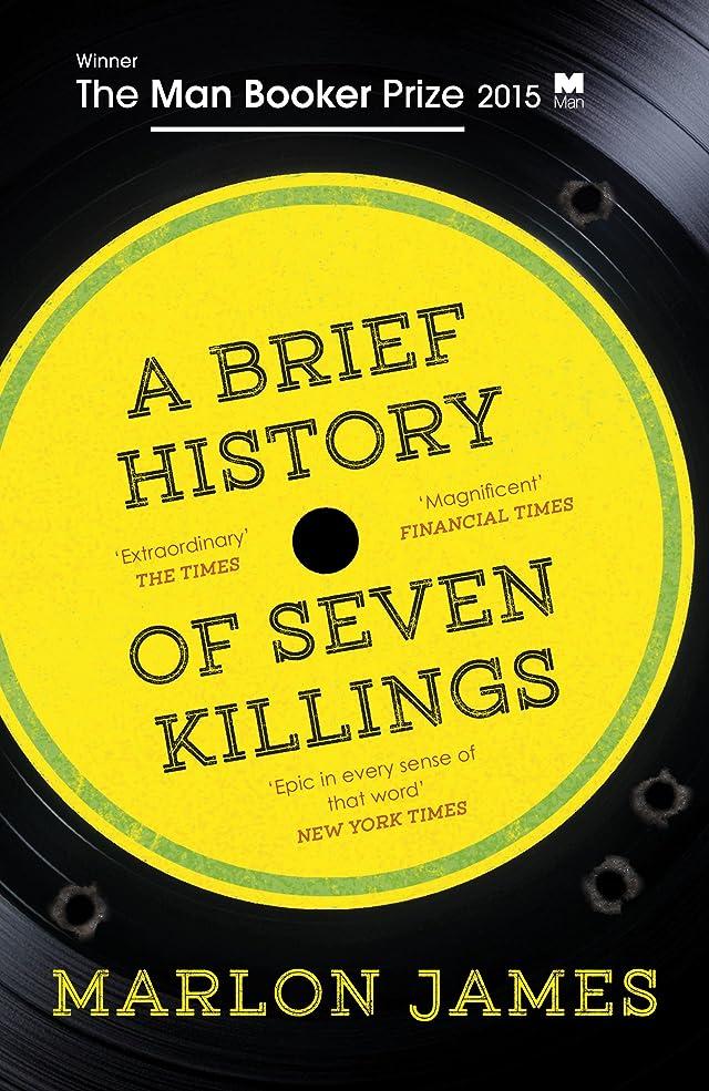 水差し寄託証明するA Brief History of Seven Killings (English Edition)